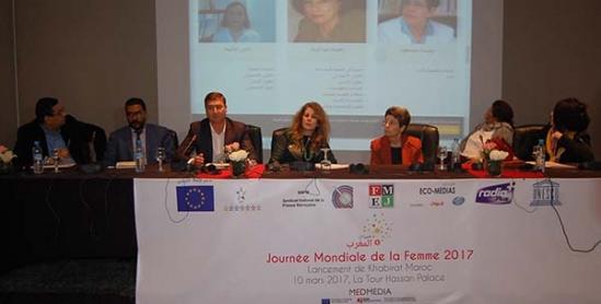 بلاغ عن إطلاق مشروع خبيرات المغرب بمناسبة اليوم العالمي للمرأة