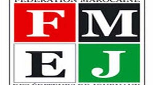 بلاغ الاجتماع المشترك بين النقابة والفيدرالية المغربية لناشري الصحف