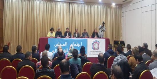 بلاغ حول اجتماع المجلس الوطني للنقابة الوطنية للصحافة المغربية السبت 10 مارس 2018