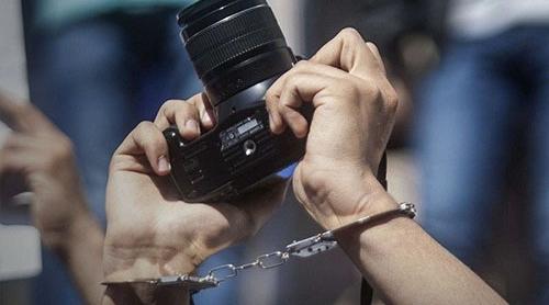 بلاغ حول اعتقال صحفيين في أحداث الحسيمة