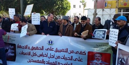 وقفة تضامنية مع الزميل عبد الله البقالي يوم الثلاثاء 24 ماي