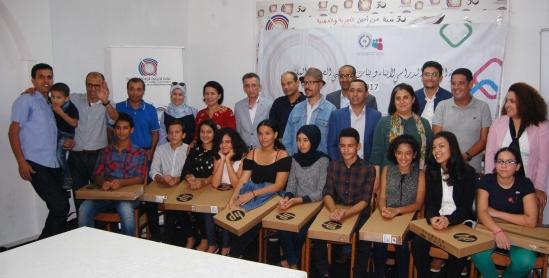 توزيع الجوائز على المتفوقين في جائزة التفوق الدراسي لأبناء صحافيي الصحافة المكتوبة - فيديو