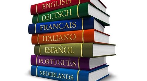 إعلان إلى الزملاء الراغبين في تعلم إحدى اللغات الأجنبية