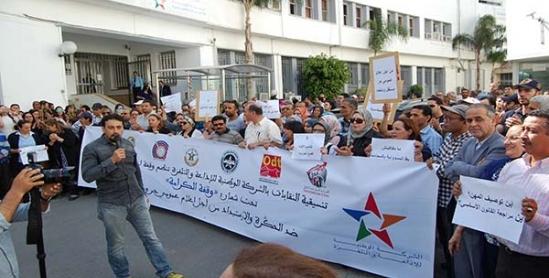 صحفيو دار البريهي ينتفضون ضد سياسة