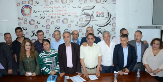 نقابة الصحافة: تمثيلية وازنة وفاعلة داخل المجلس الوطني للصحافة