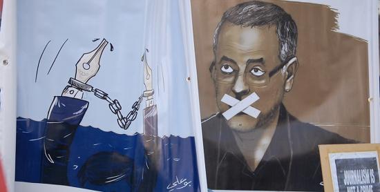 محاكمة الصحفي عبد الله البقالي وقفة احتجاجية وطنية غذا الثلاثاء أمام وزارة العدل