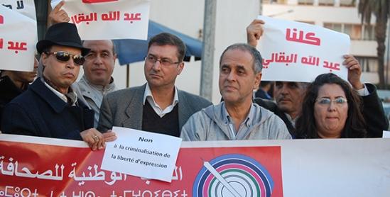 إعلان عن الوقفة التضامنية للزميل عبدالله البقالي الثلاثاء 21 فبراير 2017